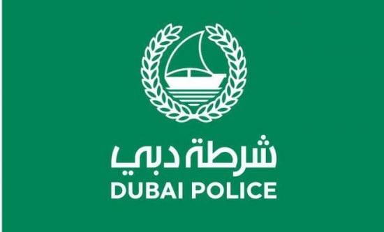 app Dubai Police ahorrar tiempo emiratos dubai