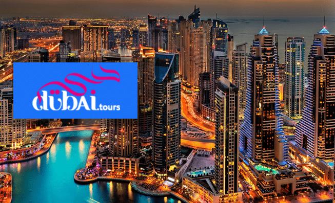 Fad (Dubai.tours)