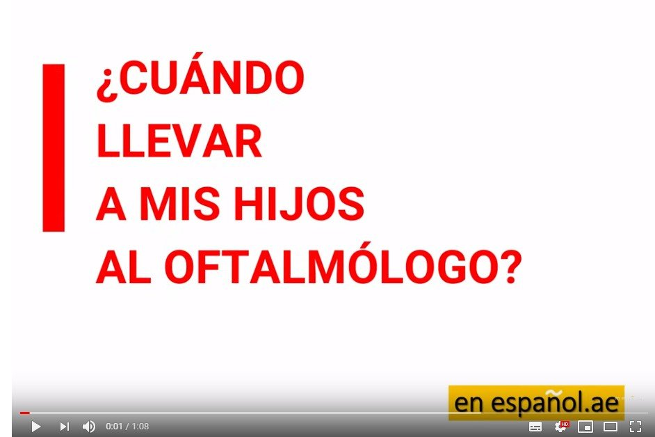 video oftalmologo infantil niños