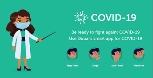 aplicación app emiratos árabes dubai